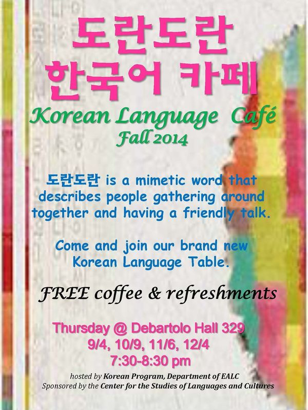 korean_language_cafe