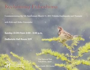 cslc_fukushima_event_march_20