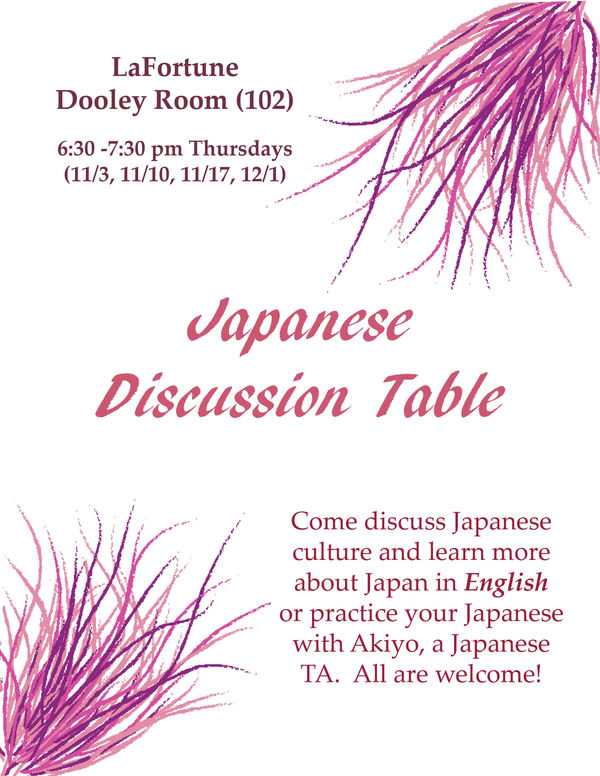 Japanese Discussion Table